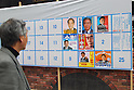 March 25, 2011, Tokyo, Japan - A looks at posters of candidates for the Tokyo gubernatorial elections displayed at Shimbashi district on Friday, March 25, 2011. The natiowide local elections campaign officially kicked off in 12 prefectures ahead of voting on April 10, while Iwate Prefecture has put off its race in the aftermath of the March 11 catastrophic earthquake. (Photo by YUTAKA/AFLO) [1040] -ty-.