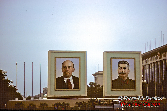 Posters Of Lenin & Stalin
