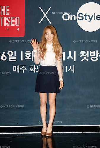 Tae-Yeon(-Girls' Generation-TTS), Aug 22, 2014 : Taeyeon of Girls' Generation-TTS, a subgroup of South Korean girl group, Girls' Generation or SNSD, attends a press conference for the subgroup's new variety TV show, OnStyle. The Taetiseo at the CJ E&M Center in Seoul, South Korea.  (Photo by Lee Jae-Won/AFLO) (SOUTH KOREA)