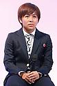 Football/Soccer: Japan Women's National Football Team Cheer Event