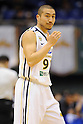 Masaharu Kataoka (Brex),.FEBRUARY 18, 2012 - Basketball :.JBL 2011-2012 game between Toyota Alvark 94-83 Link Tochigi Brex at Komazawa Gymnasium in Tokyo, Japan. (Photo by AZUL/AFLO)