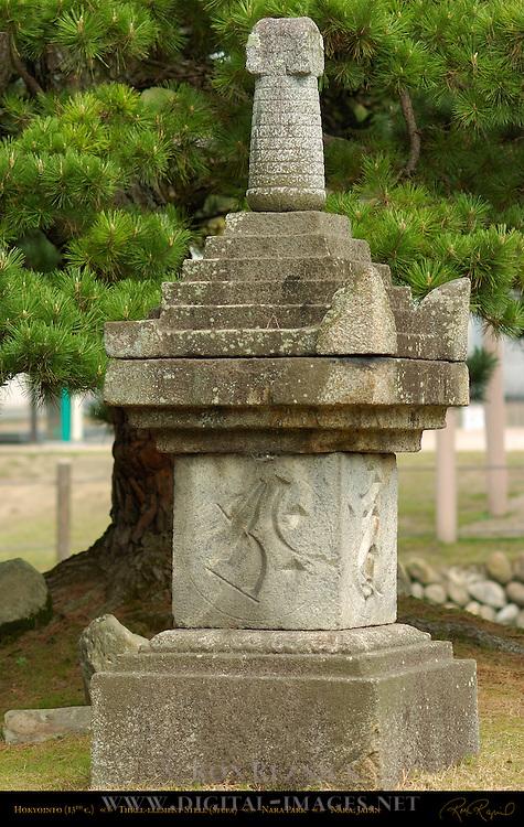 Hokyointo Three-element Stele 13th c Stupa Nara Park Nara Japan