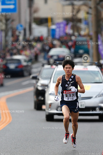 Ryu Takaku (Toyo-Univ), <br /> JANUARY 3, 2014 - Ekiden : <br /> The 90th Hakone Ekiden Race 8th Section in Tokyo, Japan. <br /> (Photo by AFLO SPORT) [0006]