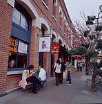 Chinatown in Victoria, British Columbia on Vancouver Island, Canada
