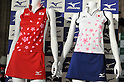 Japan Women's Hockey Team Uniform (JPN),.JUNE 14, 2012 - Hockey : Japan National Team during the Press Conference about the entering representative of London Oiympic Games at Kishi Memorial Gymnasium, Tokyo, Japan. (Photo by Jun Tsukida/AFLO SPORT) [0003].