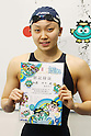 Yuka Kato (JPN), APRIL 11, 2011 - Swimming : 2011 International Swimming Competitions Selection Trial, Women's 100m Butterfly Final at ToBiO Furuhashi Hironoshin Memorial Hamamatsu City Swimming Pool, Shizuoka, Japan. (Photo by Daiju Kitamura/AFLO SPORT) [1045]