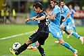 "Yuto Nagatomo (Inter), APRIL 26, 2014 - Football / Soccer : Italian ""Serie A"" match between Inter Milan 0-0 SSC Napoli at Stadio Giuseppe Meazza in Milan, Italy. (Photo by Enrico Calderoni/AFLO SPORT)"