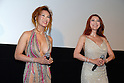 TOKYO - OCTOBER 23: Kyoko, left, and Mika Kano appear at the Japan premiere of the film ?Filth and Wisdom? (Japanese title is ?Wonder Last?), which Madonna directed, at Roppongi Hills during the Tokyo International Film Festival. (Photo by Taro Fujimoto/JapanToday/Nippon News)