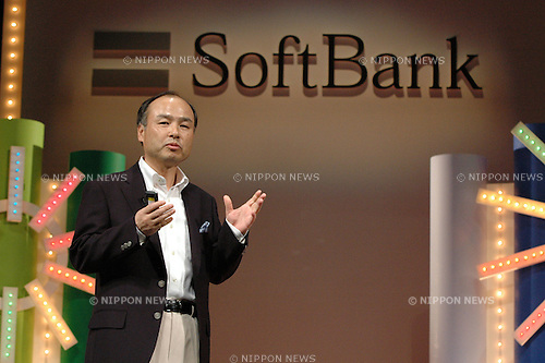 Masayoshi Son, Chairman & CEO SoftBank Corp, delivers a speech during a promotional even for its new mobile handsets for spring and new services in Tokyo. 16 February, 2009. (Taro Fujimoto/JapanToday/Nippon News)