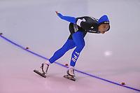 SPEEDSKATING: CALGARY: 14-11-2015, Olympic Oval, ISU World Cup, 1000m B-division, Ching-Yang Sung (TPE), ©foto Martin de Jong