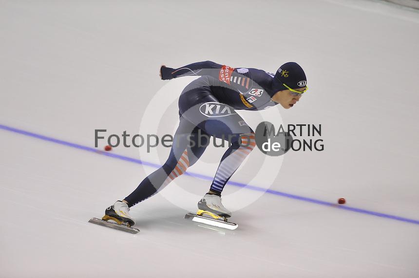 SCHAATSEN: CALGARY: Olympic Oval, 08-11-2013, Essent ISU World Cup, 1500m, Cheol-Min Kim (KOR), ©foto Martin de Jong