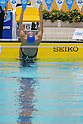 Ryosuke Irie, September 4, 2011 - Swimming : Ryosuke Irie competes in the Intercollegiate Swimming Championships, men's 100m Backstroke heat at Yokohama international pool, Kanagawa. Japan. (Photo by Yusuke Nakanishi/AFLO SPORT) [1090]