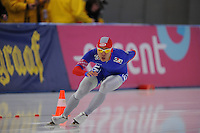 SCHAATSEN: BERLIJN: Sportforum, 06-12-2013, Essent ISU World Cup, 1500m Men Division B, Darren Ta-Yuan Huang (TPE), ©foto Martin de Jong
