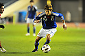 Yuki OtsuJPN), .NOVEMBER 27, 2011 - Football / Soccer : Men's Asian Football Qualifiers Final Round for London Olympic Match between U-22 Japan 2-1 U-22 Syria at National Stadium in Tokyo, Japan. (Photo by Jun Tsukida/AFLO SPORT) [0003] .