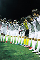 INAC Kobe Leonessa team group, FEBRUARY 2, 2012 - Football / Soccer : INAC Kobe Leonessa team group huddle before the Charity match between FC Barcelona Femenino 1-1 INAC Kobe Leonessa at Mini Estadi stadium in Barcelona, Spain. (Photo by D.Nakashima/AFLO) [2336]