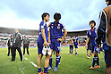 (L-R) Fumiya Hayakawa, Naomichi Ueda (JPN), JULY 3rd, 2011 - Football : Fumiya Hayakawa of Japan consoles his teammate Naomichi Ueda as a dejected Hideki Ishige of Japan looks on after the 2011 FIFA U-17 World Cup Mexico Quarterfinal match between Japan 2-3 Brazil at Estadio Corregidora in Queretaro, Mexico. (Photo by FAR EAST PRESS/AFLO)