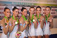 2009 World Championships Mie, Japan