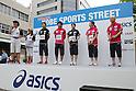 """(L to R) Nobuharu Asahara, Shigeyuki Kojima, Motoka Kojima, Saori Yoshida, Kazuhito Sakae, JULY 3, 2011 - Athletics : """"Road to Hope"""" Kobe Sports Street,   Hyogo, Japan. (Photo by Akihiro Sugimoto/AFLO SPORT) [1080]"""