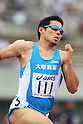 Yuzo Kanemaru, ..JUNE 12, 2011 - Athletics : ..The 95th Japan Track & Field National Championships ..Men's 400m Final ..at Kumagaya Stadium, Saitama, Japan. ..(Photo by YUTAKA/AFLO SPORT) [1040]..