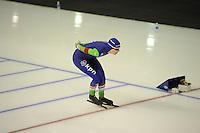SPEED SKATING: CALGARY: Olympic Oval, 08-03-2015, ISU World Championships Allround, Marije Joling, ©foto Martin de Jong