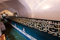 Uzbekistan, Samarqand. Tomb of Prophet Daniel.