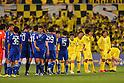 Football/Soccer: AFC Champions League 2013 Group H - Kashiwa Reysol 0-0 Suwon Bluewings