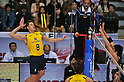 Endres Murilo (BRA), DECEMBER 4,2011 - Volleyball : FIVB Men's Volleyball World Cup 2011,4th Round Tokyo(A) during match between Japan 0-3 Brazil at 1st Yoyogi Gymnasium, Tokyo, Japan. (Photo by Jun Tsukida/AFLO SPORT) [0003]