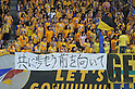 Vegalta Sendai fans,JULY 23, 2011 - Football / Soccer :Vegalta Sendai fans show a banner during the 2011 J.League Division 1 match between Vegalta Sendai 0-1 Omiya Ardija at Yurtec Stadium Sendai in Miyagi, Japan. (Photo by AFLO)