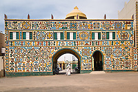 Gate to the palace of the emir of Zazzau in Zaria, Nigeria.