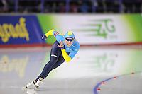SCHAATSEN: CALGARY: Olympic Oval, 08-11-2013, Essent ISU World Cup, ©foto Martin de Jong