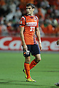Rodrigo Pimpao (Ardija),..AUGUST 7, 2011 - Football / Soccer :..2011 J.League Division 1 match between Omiya Ardija 2-2 Vegalta Sendai at NACK5 Stadium Omiya in Saitama, Japan. (Photo by Hiroyuki Sato/AFLO)