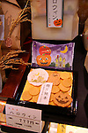 Asia, Japan, Tokyo. Display of autumn seasonal (Halloween) cookies in basement floor food halls of Department store on the Ginza.