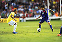 (R-L) Shoya Nakajima (JPN), Wellington (BRA),JULY 3, 2011 - Football :2011 FIFA U-17 World Cup Mexico Quarterfinal match between Japan 2-3 Brazil at Estadio Corregidora in Queretaro, Mexico. (Photo by AFLO)