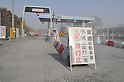 January 29, 2011, Takaharu-machi, Japan - The toll gate near Takaharu-machi in southern Japanfs Miyazaki prefecture is closed following the eruption of Mt. Shinmoe on Saturday, January 29, 2011. The 1,421-meter volcano spewed ashes and smoke over nearby towns in the first major eruption in 52 years. (Photo by AFLO) [3620] -mis-