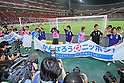 U-22 Japan National Team (JPN), JUNE 19th, 2011 - Football : Asian Men's Football Qualifiers Round 2 Olympic Football Tournaments London Qualification Round match between U-22 Japan 0-0 U-22 Kuwait at Toyota Stadium in Aichi, Japan. (Photo by Akihiro Sugimoto/AFLO SPORT)