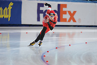 SPEED SKATING: STAVANGER: Sørmarka Arena, 31-01-2016, ISU World Cup, 1000m Ladies Division A, Qishi Li (CHN), ©photo Martin de Jong