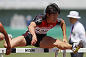 Yuji ohashi, MAY 19, 2012 - Athletics : The 54th East Japan Industrial Athletics Championship Men's 110m Hurdle at Kumagaya Sports Culture Park Athletics Stadium, Saitama, Japan. (Photo by Yusuke Nakanishi/AFLO SPORT) [1090]
