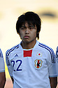?ª-{'ñ-ç/Takuya Okamoto (JPN),..FEBRUARY 9, 2011 - Football :..International friendly match between Kuwait 3-0 U-22 Japan at Mohammed Al-Hamad Stadium in Kuwait City, Kuwait. (Photo by FAR EAST PRESS/AFLO)