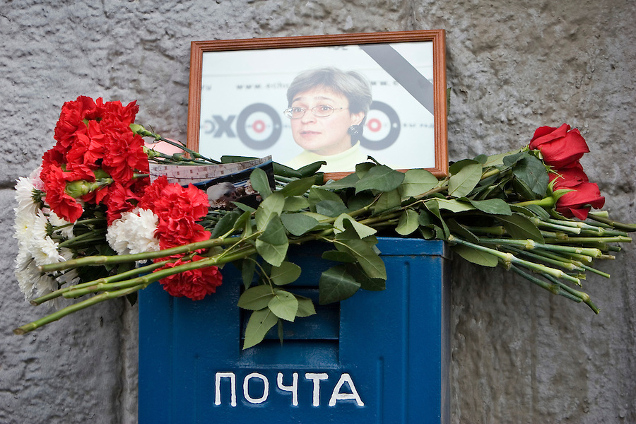 Moscow, Russia, 08/10/2006.&amp;#xA;Flowers left outside the apartment of Anna Politovskaya, Novaya Gazyeta journalist murdered in an apparent contract killing believed to be connected with her work.<br />