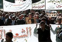 1998.02.15 : Baghdad, Iraq. A pro Saddam demonstration, with anti sanctions and anti USA slogans.