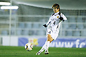 Asuna Tanaka (Leonessa), FEBRUARY 2, 2012 - Football / Soccer : Charity match between FC Barcelona Femenino 1-1 INAC Kobe Leonessa at Mini Estadi stadium in Barcelona, Spain. (Photo by D.Nakashima/AFLO) [2336]