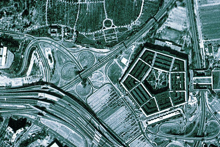 Satellite view (Russian) of the Pentagon Washington DC USA