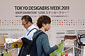November 5th, 2011 : Tokyo, Japan &ndash; 2011 Tokyo Designers Week is held in Meiji Jingu Gaien, from November 1st to 6th. The theme of this year is &ldquo;Love/ARIGATO&rdquo;. Designers, artists, and organizations express their ideas and their creative works such as contemporary art, music, unique goods and workshops during this show. (Photo by Yumeto Yamazaki/AFLO)