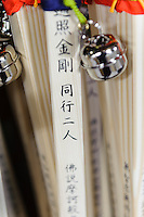 """A pilgrim's staff saying """"we two walk together"""" in the shop at Ryozenji, the first temple on the 88 temple pilgrimage, Naruto, Tokushima Prefecture, Shikoku, Japan, February 2, 2012."""