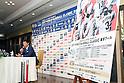 Japan announces roster for World Baseball Classic 2017