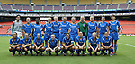 14 July 2004: Washington Freedom team photo. The Washington Freedom defeated the Nottingham Forest Ladies 8-0 at RFK Stadium in Washington, DC during an exhibition matched played to honor the Freedom's 2002 WUSA championship..