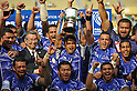 Samoa team group (SAM),.JUNE 17, 2012 - Rugby :.Samoa players celebrate their victory with the trophy after the IRB Pacific Nations Cup 2012 Round 3 match between Samoa 27-26 Japan at Prince Chichibu Memorial Stadium in Tokyo, Japan. (Photo by AFLO)