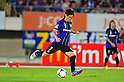 Yasuhito Endo (Gamba),.AUGUST 4, 2012 - Football / Soccer :.2012 J.League Division 1 match between Gamba Osaka 3-1 Omiya Ardija at Expo '70 Stadium in Osaka, Japan. (Photo by AFLO)