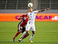CARSON, CA - March 27, 2012: Mario Martinez (7) of Honduras during the Honduras vs Trinidad & Tobago match at the Home Depot Center in Carson, California. Final score Honduras 2, Trinidad & Tobago 0.
