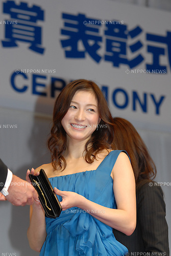 Japan Best Jewellery Dresser Award Winner of 20's category Ryoko Hirosue attends the 20th Japan Best Jewellery Wearer Awards during the International Jewellery Tokyo at Tokyo Big Sight. 21 January, 2009. (Taro Fujimoto/JapanToday/Nippon News)